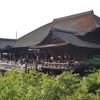 清水寺    京都のシンボライズ 清水の舞台