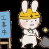 岩崎放送は岩崎放送を知らせるブログを投稿できないようにする。