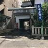 【長崎県長崎市】長崎大神宮