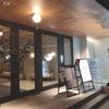 RAKURO京都とかいうホテルがエロかったのでご報告。