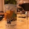 フランスで醸造学を学びイタリアの地で開花した、