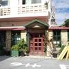 喫茶「茶話館」で「みそ汁」 580円  #LocalGuides