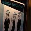 【レポ】ワンマンライブ、満員御礼でした!~LIVE at Altspeaker