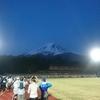 落ちてゆくーチャレンジ富士五湖100km2019レポート1