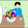 【神奈川県】入試まであと1週間! #第13話(web漫画)