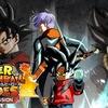 Switch『スーパードラゴンボールヒーローズ ワールドミッション』レビュー!超サイヤ人4のバーゲンセール!単調だが大ボリュームの闇鍋キャラゲーだ!