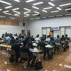第10回安全衛生協力大会