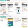 カーレスキュー スマートフォンアプリ