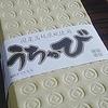 【お盆】沖縄のお盆と本土のお盆の違い3選!
