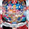 三洋物産「CR スーパー海物語 IN JAPAN(with 桃太郎電鉄)」の筐体&情報