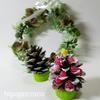 【工作】まつぼっくりのクリスマスツリー(5歳児の様子)