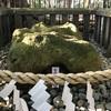 千葉から飛んできた巨石 安房口明神の御神体(横須賀市)