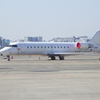 大阪・伊丹空港 ラストフライトで飛んだCRJ200を見つけた!