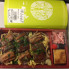 新幹線で食べる駅弁って最高ですよね