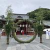 【鎌倉いいね】今日は八幡様で大祓。雨に合う。