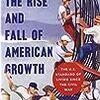 我々の子供は経済成長を知らないままで終わるのか?