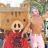 【嘉飯山】福岡県飯塚市・嘉麻市・桂川町スレッド10