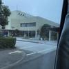 まずは、朝一番のJAL490便で高知空港から羽田空港へ移動