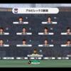 明治安田生命J2リーグ第2節 VS松本山雅FC