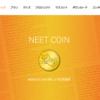 NEETCOIN(ニートコイン)公式ウェブサイト、Windows版ウォレットが正式オープン