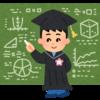 【灘高→東京大学に入った人の話 ちょっとアスペルガーな特徴がある子がいったいどうやって入ったのか聞いてみました。】