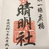 京都③ 2015.05.02