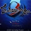 【フリーゲーム】EvaliceSagaを紹介!圧倒的クオリティの大作ロマサガ風フリゲ!間違いないやつ