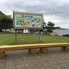 アウトドア【秋キャンプ・前半】あかぐりざきオートキャンプ場へ行って来たよ!