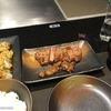 タイで日本料理が食べたくなった【鉄板焼きMIYAZAKI】