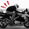 バイクの乗りすぎ!?背中が痛い時の原因と対処法