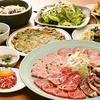 【オススメ5店】桜新町・用賀・二子玉川(東京)にある焼肉が人気のお店