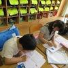 1年生:国語「ち」と「い」の練習