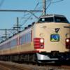 JR、189系を使用したY158記念列車を5月27日、28日に運行