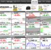 株式投資に便利なツール・サイトまとめ