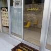 【オススメ5店】高松市郊外(香川)にあるクレープが人気のお店
