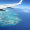 Facebook、旅行業界向けダイナミック広告に新たに航空券(フライト)を追加