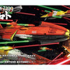 1/1000 国連宇宙海軍 連合宇宙艦隊セット1 (宇宙戦艦ヤマト2199)