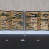 病草紙 京都国立博物館