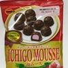 ハイショコラ 苺ムース チョコ