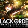【ランキング】The Magician's Duty 難易度110を無課金パ攻略