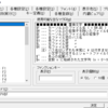 ファイラ「あふ」でファイルパスをコピーするショートカットを作る