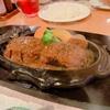 関西から一番近い「さわやか」へ。初げんこつハンバーグは驚きの美味しさ