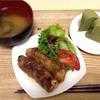 6月13日の食事記録~肉まき豆腐でボリューム感アップ