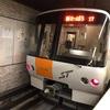 JAL上級会員への道⑤ 10分間隔の羽田行き?