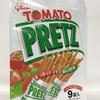 トマトプリッツ まっ赤なトマトと緑の野菜