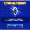 EX攻略パーティ公開 FF6修羅に差す光彩 FFRK
