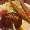 【レシピ】お肉じゃないよ! 鮪と豆腐のハンバーグ!