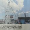 福島第1原発 廃炉作業阻む高線量―事故6年 本紙記者が現場ルポ