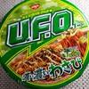 日清焼そばUFO「濃い濃いわさび」ツーンが美味しい!リピ決定^^