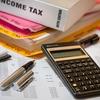 いっそのこと税金0にして、個人で必要なとこに払うようにしてほしいくらい。